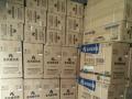 格力金鸿盛全新挂式大1.5P家用空调厂价批发零售