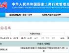 九江商标注册申请 就找喜元正规商标代理事务所