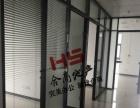 西湖国际广场130平,2个办公室,豪华精装修,亮堂