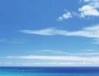 夏威夷双岛超级豪华双飞六日游A