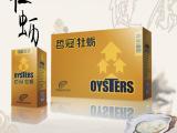 硒金牡蛎片保健食品含片 饮片补肾壮阳 招商加盟代理 男性用品