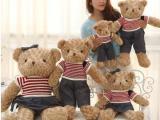 经典美式泰迪情侣熊毛绒公仔玩具条纹毛衣玫瑰绒抱抱熊 生日礼物