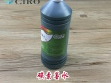 CIRO西罗厂家大量供应生管墨水 瓦楞纸箱专用碳素墨水
