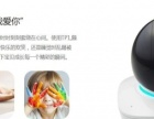 蚌埠三县一市上门安装监控。可手机远程观看。