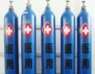 医用氧气工业氧气送货上门