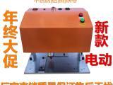 北京市金属铭牌刻字机 不锈钢铭牌打标机厂家 电动铭牌打码机
