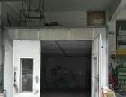Y开县南山中路汽车美容、维修店转让