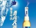 华润雪花啤酒加盟 名酒 投资金额 50万元以上