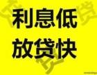 郑州小额贷款 一张身份证就可搞定1-10万