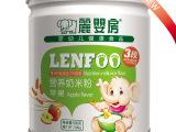 丽婴房苹果婴幼儿营养有机奶米粉/米糊/辅食泥/钙铁锌/3阶段/罐