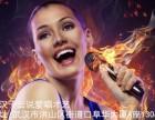 武汉专业唱歌培训零基础班