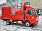 找货车拉货就找货运信息部-承接全国货车调度拉货专线直达