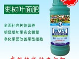 枣树叶面肥果树肥料枣树专用安基酸水溶肥微量元素营养液美国佬