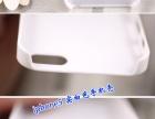 5毛一个手机壳,纯透明硬壳软壳手机壳白壳素材壳便宜转了