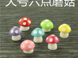 苔藓微景观小摆件 仿真小蘑菇 生态瓶饰品