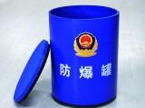 浙江杭州FBG-G0.5-ZT01小型防爆罐 強烈推薦 出售