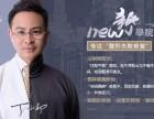 北京生长因子该如何取出 丁小邦博士取出