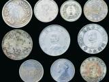 收集古钱币,古董古玩想出手的请联系我!
