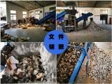 广州工业垃圾处理固体废物处理