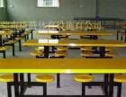 东莞玻璃钢餐台 工厂食堂餐台 饭堂餐桌