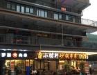 南二环神仙树单价1万多餐饮旺铺带租约出售