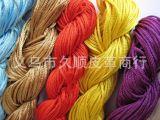 1.5MM彩色玉线-玉佩DIY手链绳(1号色-20号色)