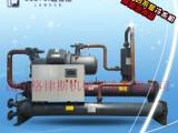 杭州实验室专用冷水机组 工业螺杆式冷水机