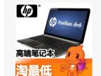 二手笔记本电脑批发DV6 IG 2G独显 15寸游戏笔记本电