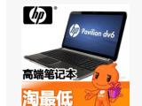 二手笔记本电脑批发DV6 I7-2630 500G 2G独显 1