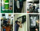 绿之源家电专业清洗空调,油烟机,洗衣机