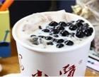 杨小贤加盟 杨小贤绵绵冰加盟冰淇淋刨冰加盟店多少钱