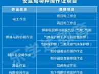 通州焊工电工叉车钳工铣工培训学校