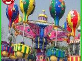 质量优良的利鹰桑巴气球游乐设备【供应】_型户外游乐设施