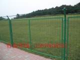 吉安铁丝网隔离护栏网 万安县养殖场铁丝网价钱