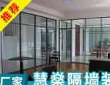 深圳玻璃安装,高隔断安装,双玻百叶安装