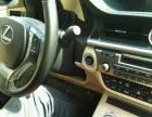 焦作市专配汽车芯片钥匙