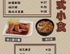 香港叮叮茶餐厅20年历史品牌连锁