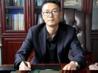 北京刑事要案大案辩护律师-昌平区刑事辩护代理律师