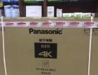 全新未拆封49寸液晶电视
