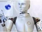 未来已来 百应智能机器人登录昆明