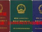 深圳安全员C证去哪里报名考试2018年报名流程