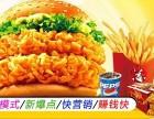 吉胜客汉堡开店怎么样