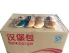 各种餐饮食材供应 包装设备材料都有