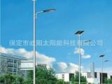 室外道路照明 整套 厂家直销太阳能路灯 50W