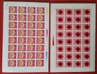 哈尔滨回收邮票回收邮票年册,哈尔滨回收纸币老纸币银元回收