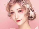 武汉在哪学化妆比较好学费化妆多少钱