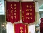 煎饼果子、杂粮煎饼、菜煎饼班徐州真味佳餐饮小吃培训学校