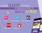KTV加盟宝乐迪 打通7亿网民背后的KTV未来发展之路