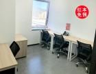 1280元 龙华地铁口:中小型办公室直租,配红本,包家私