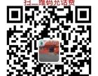 禹博手机卖场苹果华为专卖店 收售靓号 手机号